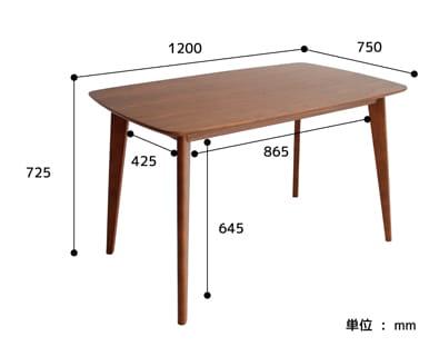 emo ダイニングテーブル1200 サイズ