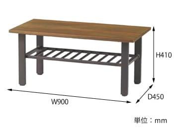 エヴァンスセンターテーブル サイズ
