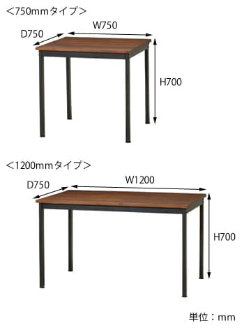 エヴァンスダイニングテーブル サイズ