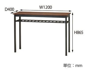 エヴァンスハイテーブル サイズ