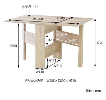 フォールディングダイニングテーブル サイズ