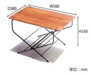 ファイヤーサイドテーブル サイズ