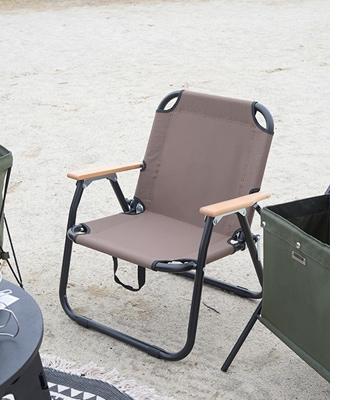 folding armchair 1P