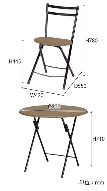 サークルチェア&サークルテーブル サイズ