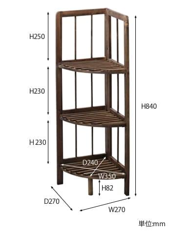 folding corner shelf