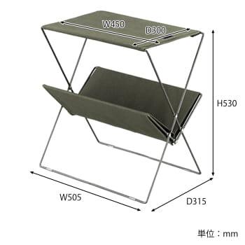 フォールディングサイドテーブル サイズ
