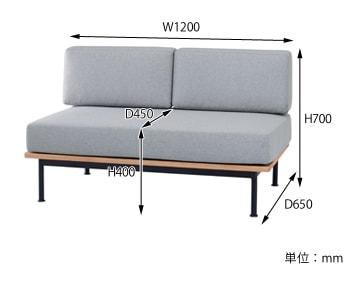 グラム2人掛けソファ サイズ