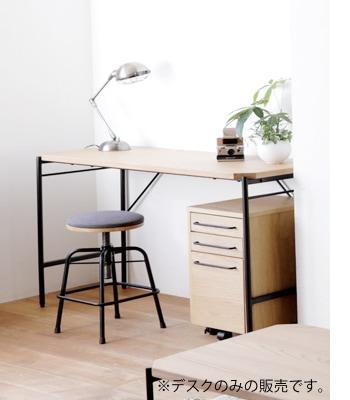 glam desk 120