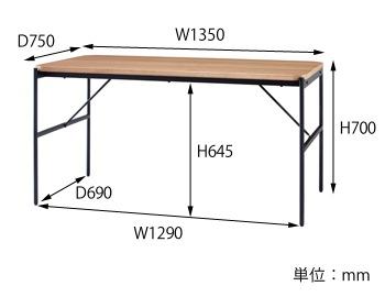 グラムダイニングテーブル135 サイズ