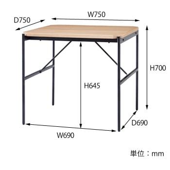 グラムダイニングテーブル サイズ