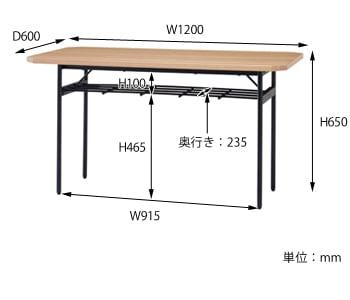 グラムLDテーブル サイズ