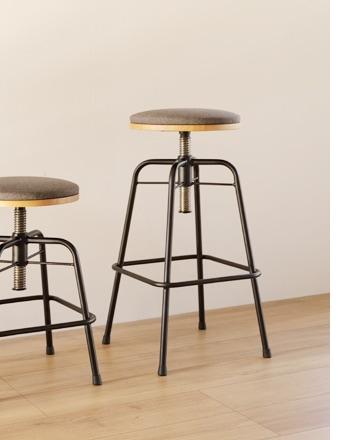 glam stool high