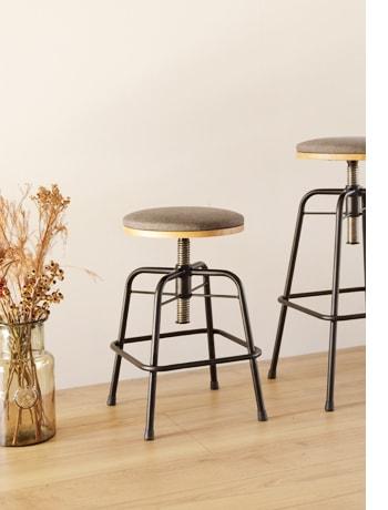 glam stool low