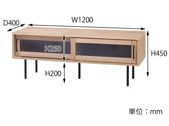 グラムテレビボード