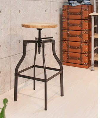 grille counter stool