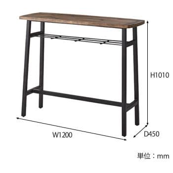 グリールカウンターテーブル サイズ