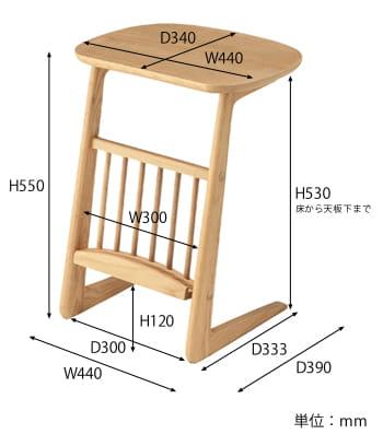 ヘンリーサイドテーブル サイズ