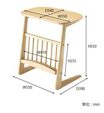 ヘンリーワイドサイドテーブル サイズ
