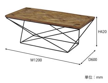 ヒストリアセンターテーブル サイズ