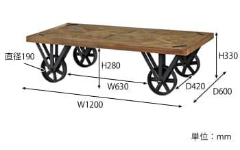 ヒストリアトロリーテーブル サイズ