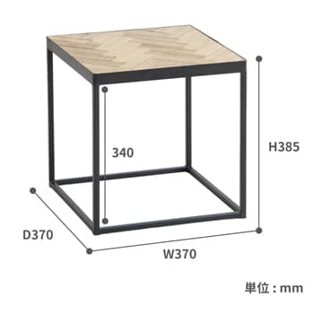 HLIサイドテーブル サイズ
