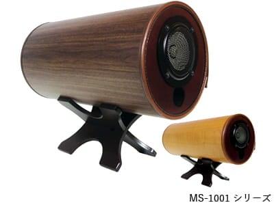 MS-1001
