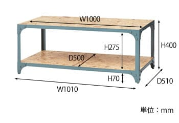 インダストリアルローテーブル