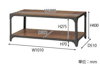 インダストリアルローテーブル(ブラック) サイズ
