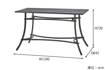 アイアンダイニングテーブル(レクタングル)