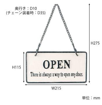 アイアンプレート(OPEN&CLOSED)