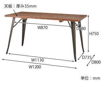 アイアンテーブルL サイズ