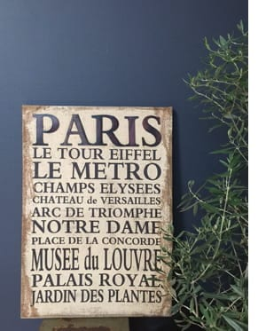 ジュートキャンパス PARIS