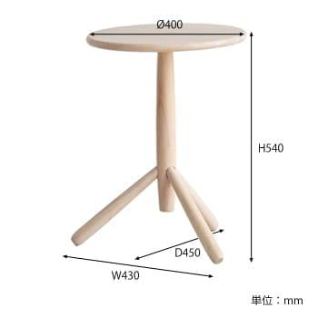 キノコサイドテーブル サイズ
