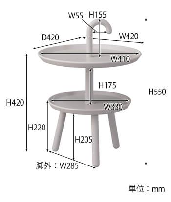 クッカサイドテーブル サイズ