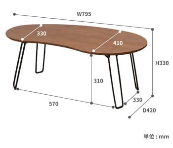 レクトテーブル ビーン サイズ