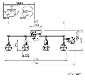 LEDシーリングスポットライト サイズ