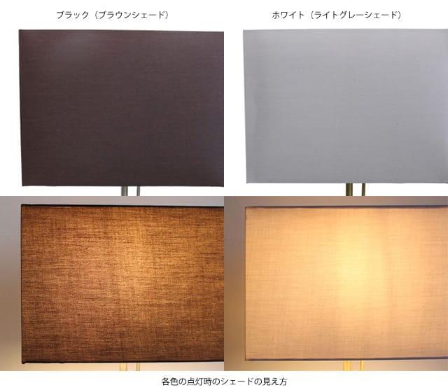 LEDマレッゾテーブルライト
