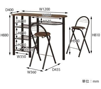 ライクヴィンテージ ハイテーブルセット サイズ