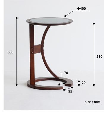 ロータスサイドテーブル サイズ