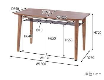 ランバーダイニングテーブル サイズ