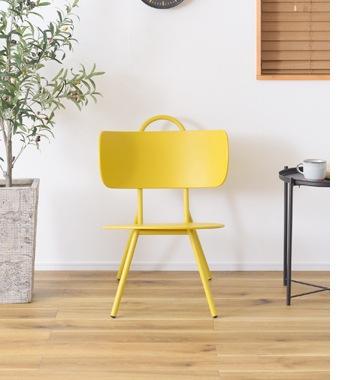 maoli chair