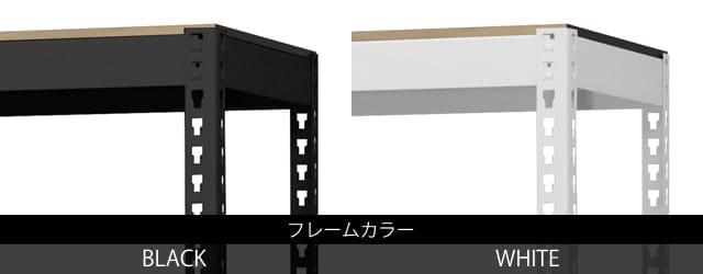 シェルフ5段(幅810mm) カラー