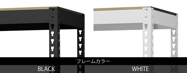 メタル&ウッドラックシリーズ シェルフ5段スリム
