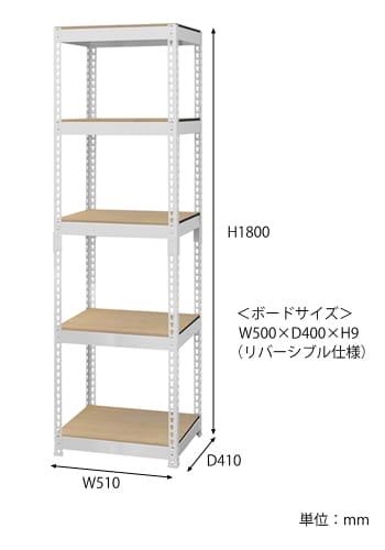 メタル&ウッドラックシリーズ シェルフ5段