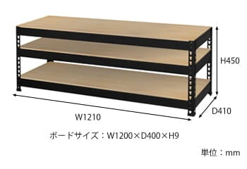 メタル&ウッドラックシリーズ TVボード サイズ