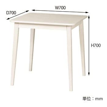 ミニヨンダイニングテーブル サイズ