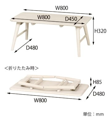 ミニヨンフォールディングテーブル サイズ