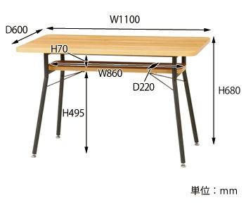 ミルドダイニングテーブル サイズ
