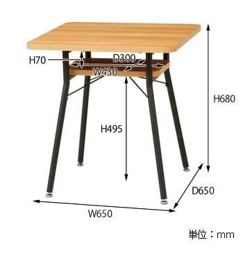 ミルドダイニングテーブル65 サイズ
