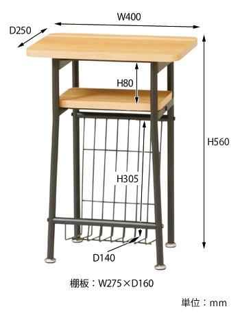 ミルドサイドテーブル サイズ